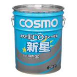 eco_diesel_item_01