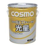 eco_diesel_item_02