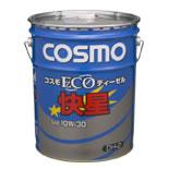 eco_diesel_item_04